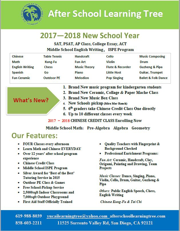 new school year news