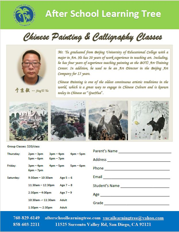 chinese painting calligraphy